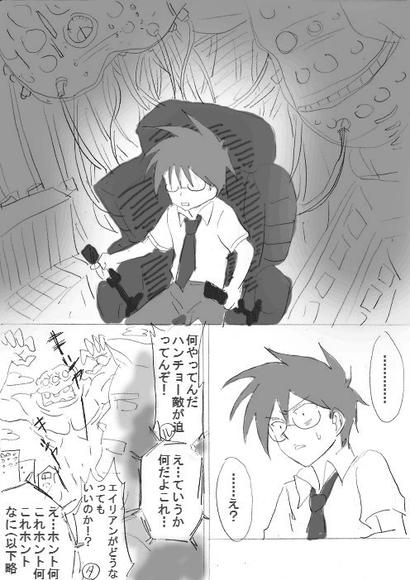 謎漫画2-2