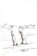 ファラオに転生 挿絵3