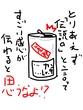 伝説の関係缶な空き缶