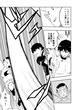インプに転生【第七話】-13
