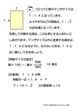 コミック工房電子文具活用術95