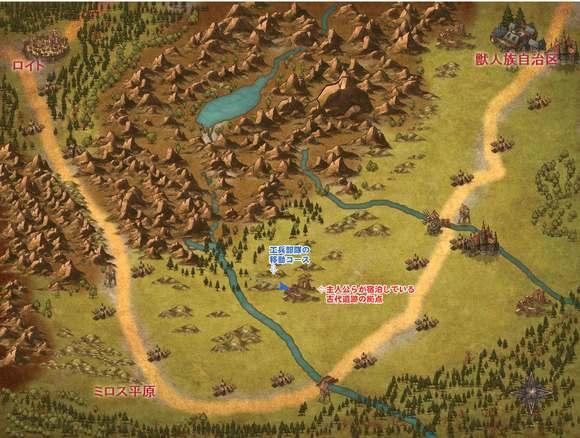 第2章まとめ用 異世界25日目の移動図