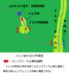 千年巫女の代理人 イルマ峠城塞付記の布陣図