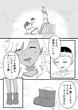 インプに転生【第三話】-14