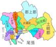 美濃【郡】