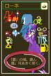 <夢限界>イベント・セイレーン(女)へ