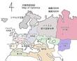 2020年地図改