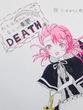 『転生死神ちゃんは毎日が憂鬱なのDEATH』死神ちゃんイラスト
