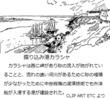 千年巫女の代理人 掘込み港カラシャ