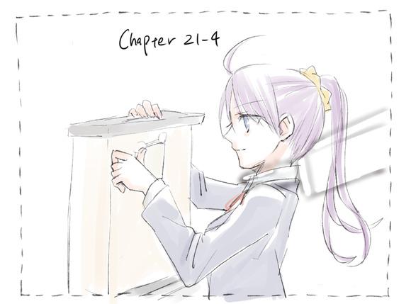 chapter21-6記載あらすじ