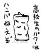 パワーの違いにビビる空き缶