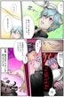 小話漫画②の5