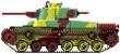 チハ中戦車2