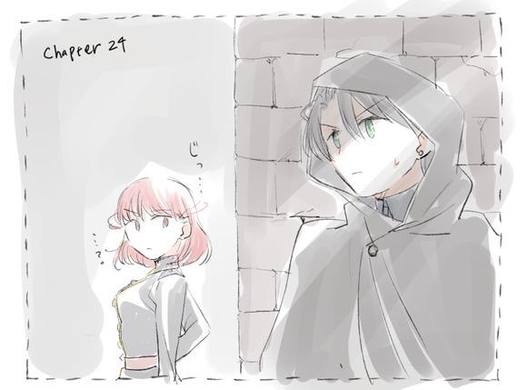chapter24-2記載あらすじ