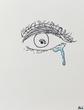報われぬ涙