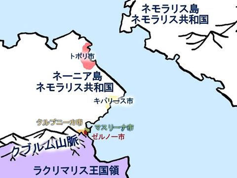 ネーニア島北東部の都市 印暦2191年