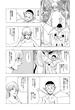 インプに転生【第一話】-10(修正)
