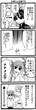 【ネガティブ錬金術師の二重生活】あらすじ
