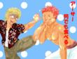 鹿鳴館様へのファンアート5