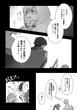 家出漫画8