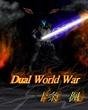 『 Dual World War 』 十条楓様へのファンアート