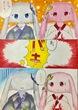 「幻精鏡界録』6章2p漫画・1枚目