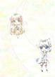 【線×色Ⅱ】獣人デフォルメ(うさぎサボテンさまの線画)