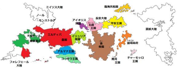 今川転生伝 世界地図