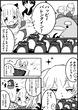 特別漫画!ぺんぎん×エンカウント①