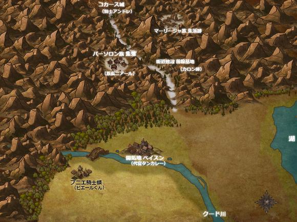 リオンクール北西部地図