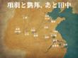 地図63話