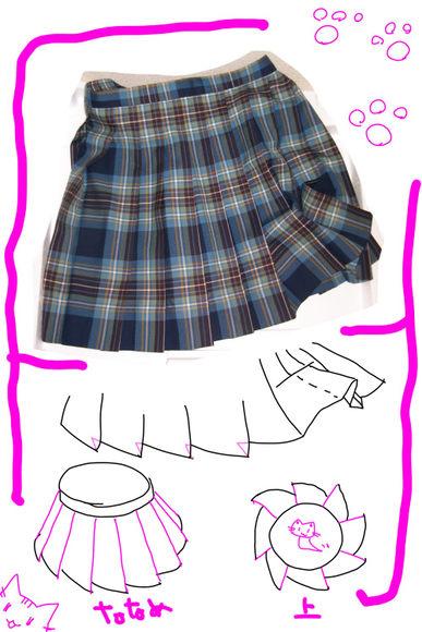 スカート描き方?