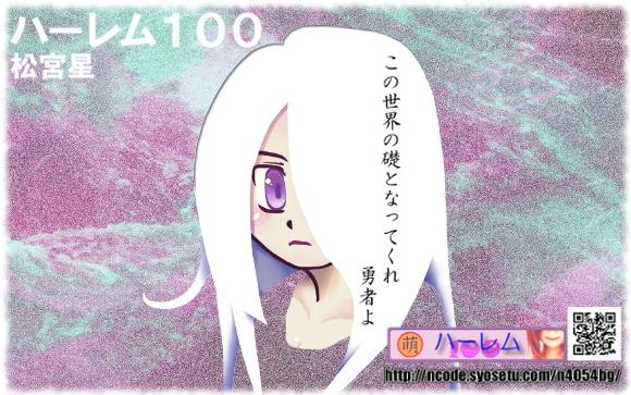 ポスターA(PC用)