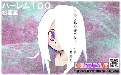 i56802