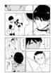 インプに転生【第七話】-12