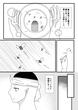 インプに転生【第五話】-13