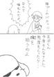 プードル女子物語6