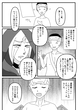 インプに転生【第五話】-02