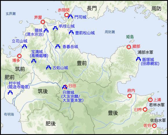 北部九州図 波紋用