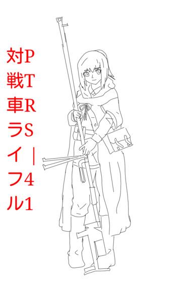 対戦車ライフルPTRS-41