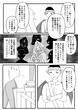 インプに転生【第三話】-05