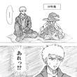 少年と魔女(2)