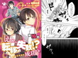 【コミック版】えっ、転移失敗!? ……成功?【第16話】