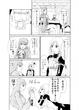 ダブルソウルズ ~純真少女⇔ドS狩人~ 1-11