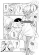インプに転生【第六話】-09