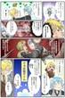 小話漫画①の3