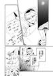 インプに転生【第六話】-11