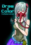 【線画×彩色◆コラボ祭】線画:猫乃 鈴 様