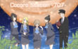 Cocoro station-707-(柚癒様)