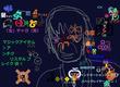 「宝」のチャガ(男)2